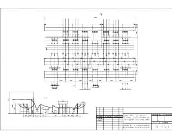 1.Чертеж плана ОРУ 11О кВ по схеме «2 рабочие и обходная системы шин» в ячейке ВЛ (в противоположную сторону трансформаторам) с указанием всех размеров  (формат А1 )