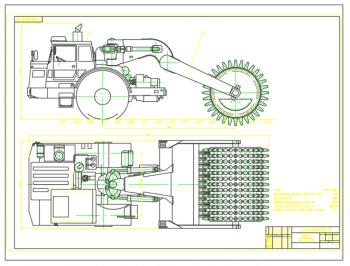 1.Чертеж общего вида кулачкового катка Д-614А для уплотнения строительных материалов на формате А1