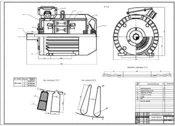Чертежи двигателя АД IP44 асинхронного типа с короткозамкнутым ротором