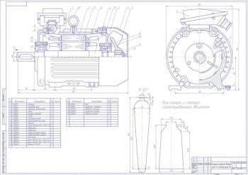 Сборочный чертеж конструкции двигателя асинхронного серии 4А с защитой степени IP44