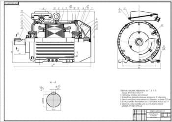 Сборочный чертеж асинхронного двигателя модели 4А250