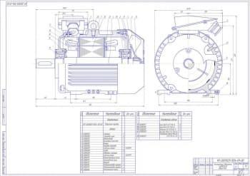 Чертеж общего вида асинхронного двигателя 4А100S4УЗ