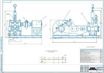 Конструкция насоса 13Гр1 для гидроочистки нефтяных фракций