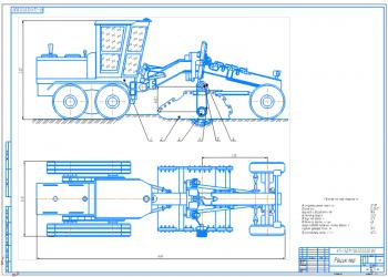 Проектирование рециклера для холодного ресайклера дорожной одежды на базе автогрейдерного шасси ДЗ-143