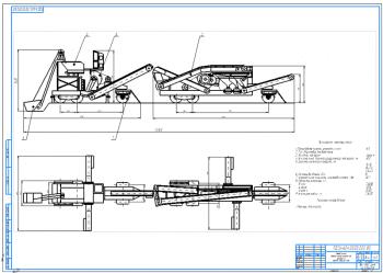 1.Чертеж общего вида передвижной дробильно-сортировочный установки А1