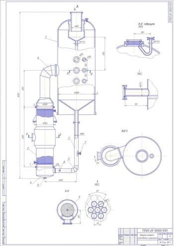 Сборочный чертеж выпарного аппарата с естественной циркуляцией