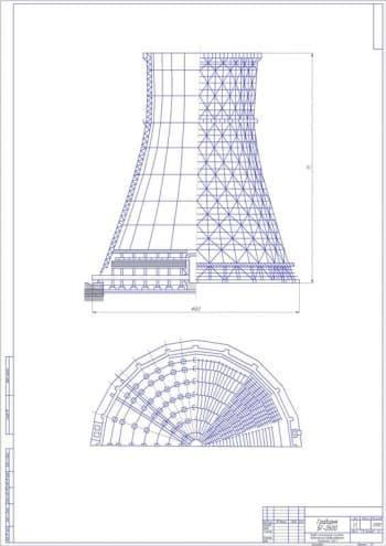 Чертеж общего вида градирни БГ-2600