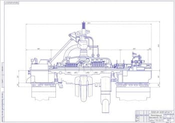 Сборочный чертеж турбины Р-100-12.8/1.5