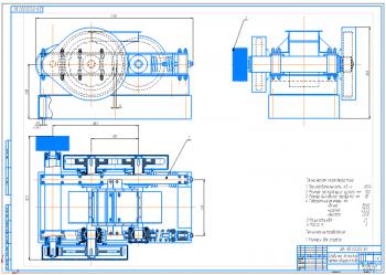 Проект валковой дробилки с разработкой ведомого и ведущего валков и деталей