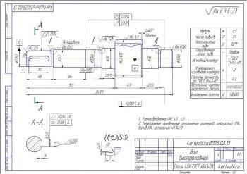 Чертежи редуктора в сборе и чертежи деталей: вала быстроходного, вала тихоходного, шестерни