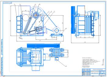 Проектирование щековой дробилки со сложным качением щеки производительностью 30м/ч