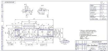 Комплект сборочных чертежей главного редуктора вертолета с чертежами деталей