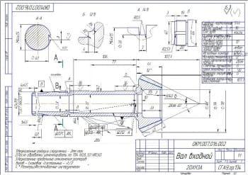 Сборочные чертежи главного редуктора вертолета с техническими требованиями и характеристиками