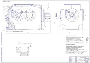Сборочный чертеж коническо-цилиндрического редуктора в разрезе  со спецификацией и монтажной схемой