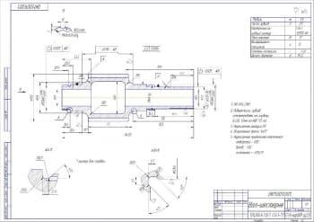 Сборочные чертежи редуктора вертолета с отдельными чертежами деталей: вал-шестерня, крышка, стакан, зубчатое колесо редуктора
