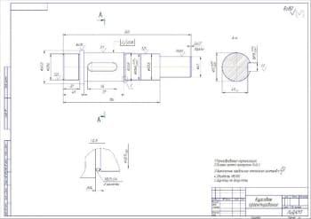 Чертеж СБ редуктора одноступенчатого цилиндрического с отдельными чертежами деталей: зубчатого колеса и вала