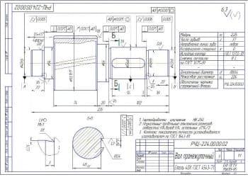 Сборочный чертеж редуктора червячно-цилиндрического с техническими характеристиками и набор чертежей деталей