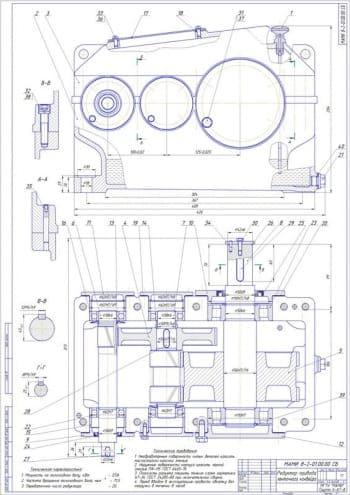 Чертеж сборочный редуктора привода ленточного конвейера с техническими характеристиками