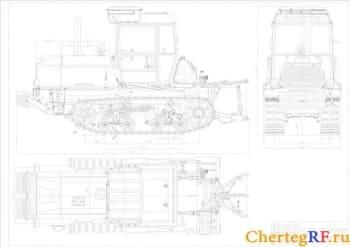 Чертежи трактора гусеничного сельскохозяйственного тягового класса 4 ВТ-150Д (К)