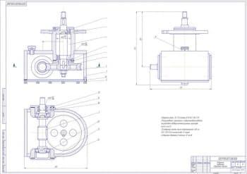 Сборочный чертеж червячного редуктора с техническими требованиям