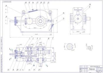 Сборочный чертеж редуктора в разрезе с габаритными размерами, указанием позиций деталей и посадками