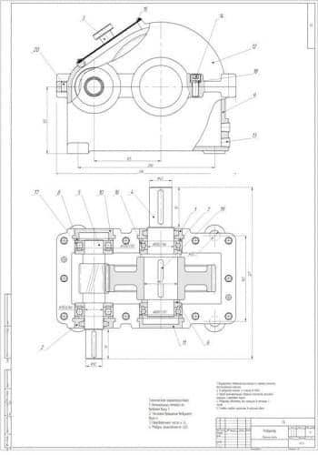 Сборочный чертеж редуктора в двух проекциях со спецификацией
