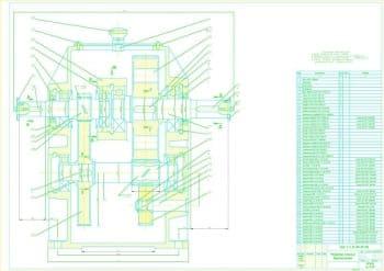 1.Чертеж общего вида редуктора соосного вертикального в масштабе 1:1