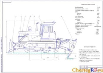 Чертежи трактора-экскаватора Т-130 с бульдозерным и рыхлительным оборудованием