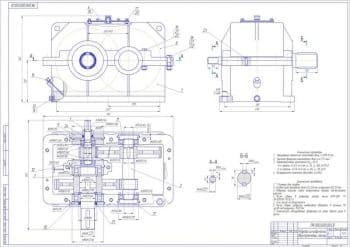 Сборочный чертеж цилиндрического двухступенчатого соосного редуктора с разработкой чертежей деталей выходного вала и зубчатого колеса