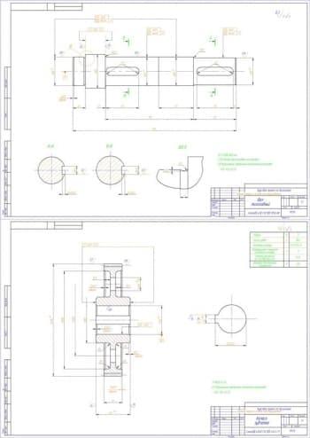 Набор сборочных чертежей двухступенчатого цилиндрического редуктора с разработкой монтажного чертежа и тихоходного вала