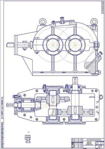 1.Сборочный чертеж редуктора коническо-цилиндрического в масштабе 1:2, с указанными размерами, с разрезом А-А (формат А1)