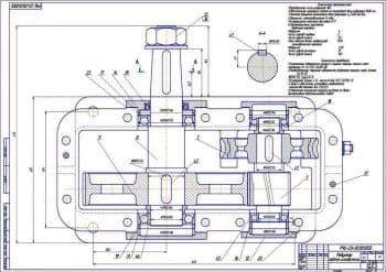 Чертеж сборочный редуктора червячно-цилиндрического типа