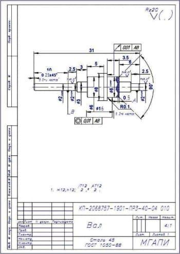 Комплект чертежей редуктора для следящего привода с разработкой рабочих чертежей деталей