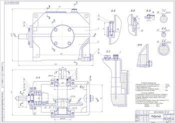 Сборочный чертеж редуктора в двух проекциях с выносными разрезами, габаритными и посадочными размерами, техническими требованиями и характеристиками