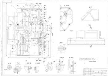 Сборочный чертеж мотор-редуктора со спецификацией