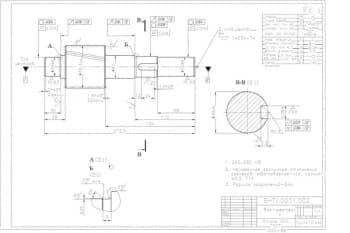 Чертеж трехступенчатого цилиндрического редуктора в сборе, с деталировкой и спецификацией