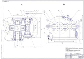 Сборочный чертеж шевронного редуктора со спецификацией