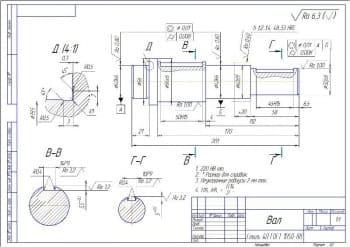 Чертеж сборочный редуктора червячного с набором чертежей деталей: вал, крышка, червяк