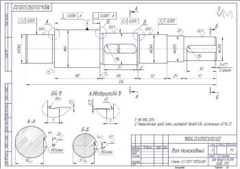 Сборочный чертеж конического одноступенчатого редуктора с кинематической схемой и деталировкой