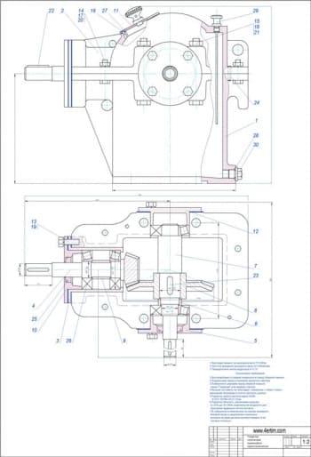 Сборочный чертеж редуктора конического прямозубого одноступенчатого