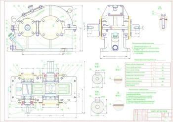 Набор сборочных чертежей цилиндрического двухступенчатого редуктора с конструированием вала