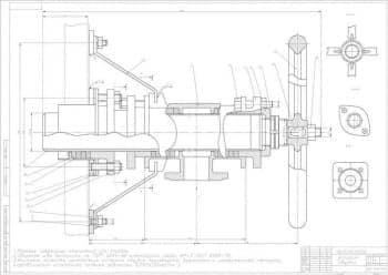 Комплект чертежей парового котла модели ДКВР 10-13 на твердом топливе