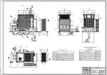 Чертежи компоновки котельной с применением паровых котлов КВ-Р-4, 65-150, тепловая схема котельной