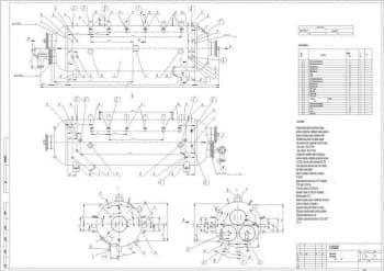 Набор чертежей общего вида котла утилизатора модификации МС-3 с разработкой сборочных чертежей барабана-сепаратора и  пароподогревателя