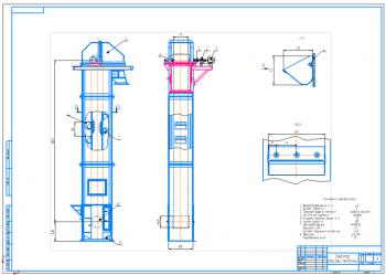 Проектирование ленточного ковшового элеватора для транспортировки извести