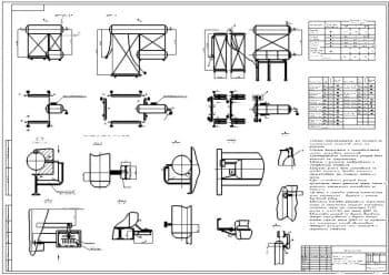 18.Чертеж схемы тепловых расширений элементов котлов ДКВР и установка реперов, с техническими требованиями