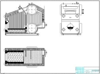 1.Чертеж общего вида котла парового Е-1.0-9-1М Г0СТ 3619-76, в масштабе 1:10, в различных проекциях – виды сбоку, спереди и сверху (формат А1)