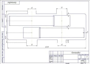 1.Компоновочный чертеж редуктора с указанными размерами в масштабе 1:1 (формат А1)