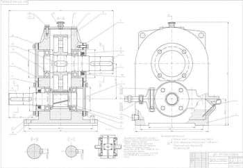1.Сборочный чертеж редуктора цилиндрического вертикального косозубого в масштабе 1:1
