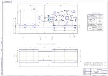 Чертеж общего вида привода конвейера, сборочный чертеж редуктора коническо-цилиндрического, чертежи деталей: промежуточная вал-шестерня, тихоходный вал